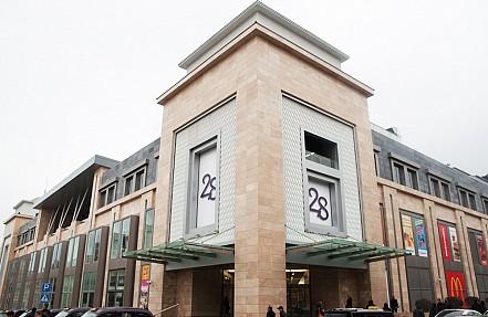 28 Mall-da Greencard proqramına müraciətlər qəbul olunur